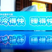 佛山PVC电器立牌图片