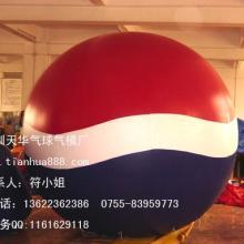 【推荐】空飘气球2011空飘气球最新款全球销售空飘气球
