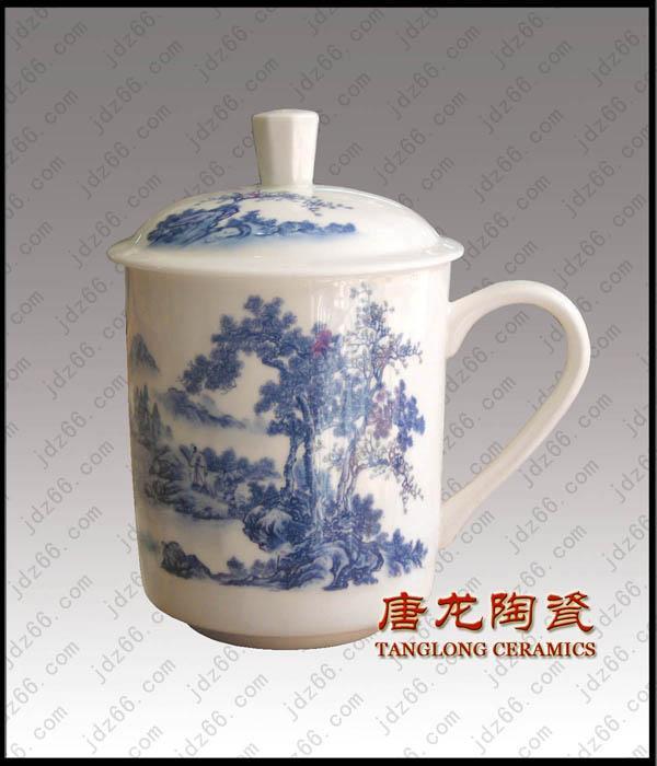 供应定做陶瓷杯子厂家 定做各种陶瓷茶杯
