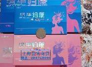 清华妇康电视购物有效吗多少钱图片
