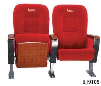 供应滨州影剧院座椅//滨州影剧院座椅报价//滨州影剧院座椅生产厂家