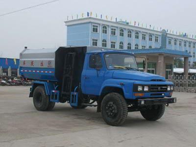 6立方自装卸式挂桶垃圾车现货www.hbcllh.com