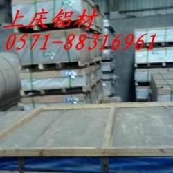 供应纯鋁L1/L2/L3/L5/L5/L5-1纯鋁板
