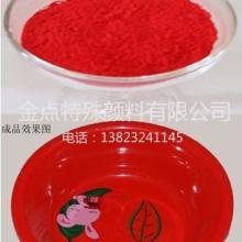 供应西宁市镉红玻璃制品专用镉红工艺品专用镉红