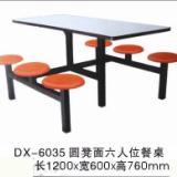 供应餐桌进贤餐桌餐椅四人餐桌