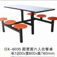 供应餐桌餐椅