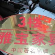 郑州哪家做门牌便宜图片