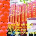 供应郑州哪里做条幅便宜 找条幅制作厂家