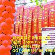 郑州哪里做条幅便宜图片
