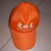郑州广告帽图片
