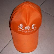 供应郑州广告帽定做