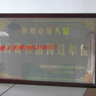上海不锈钢标牌图片