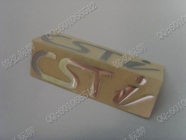 供应北京电铸标牌厂家图片