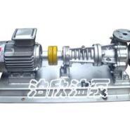 导热油泵高效节能效率高图片