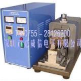 供應超聲波電池極片焊接機