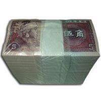 1980年5角人民币整捆批发价格135-2253-6056批发商
