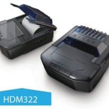 HDM322便携式票据针式打印机