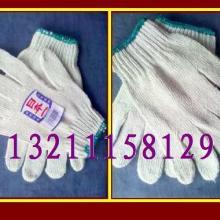 供应针织棉纱手套日本一手袜生产厂家广东君君手套厂生产供应厂家批发图片