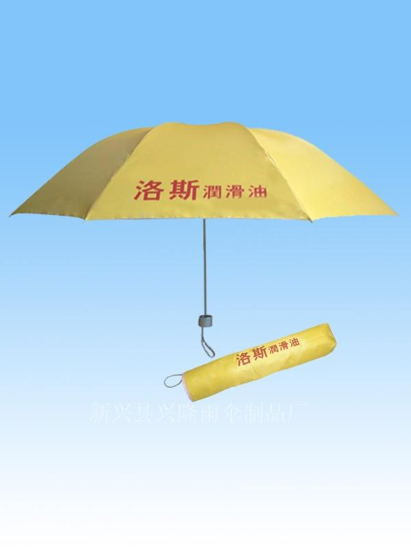肇庆广告伞