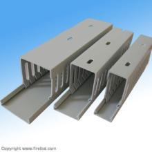 供应PVC行线槽