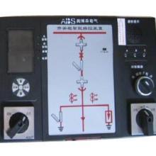 供应KY9600开关柜智能操显装置(带电测量ABS-CK880)