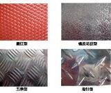 国标指针型铝板,国标指针型铝板批发,国标指针型铝板定做