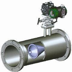 供应v锥燃气流量计差压式图片