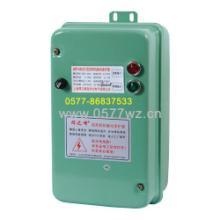 供应弧焊机节能二次降压防触电保护器HZF-600G焊机二次空载