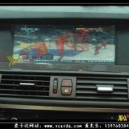 宝马523导航倒车可视图片