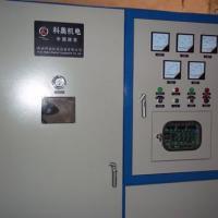 500KW中频电源柜