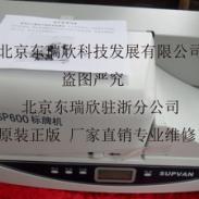 陕西西安铜川硕方标牌机生产厂家图片