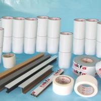 供应铝材保护胶带佛山远大保护膜 图片 效果图