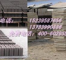 供应砖机托板 免烧砖机托板 制砖机托板 空心砖机托板图片