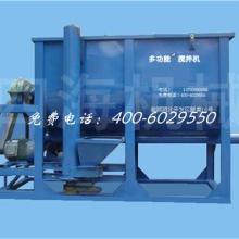 供应涂料搅拌机-四海机械质优价廉