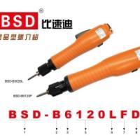 供应BSD无刷电批原装奇力速无刷电批BSD-B3035L电动起子
