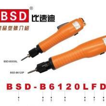 供应奇力速无刷电批BSD系列无刷电批B3035L电批型号供应商