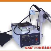 供应广州自动送锡机,广州自动送锡机价格,广州自动送锡机批发 图片|效果图