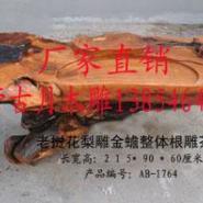木雕工艺茶盘图片