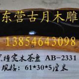 供应东营工艺茶盘茶具