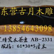 东营工艺茶盘茶具图片