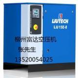 供应富达空压机LU15 北京代理销售中心