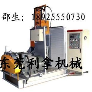 20L密炼机/广州20L密炼机图片