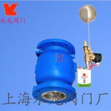 供应直流式遥控浮球阀价格 水利控制阀 浮球阀厂家直流式遥控浮球阀批发