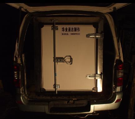 供应海狮改装冷藏车
