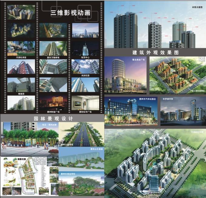 供应广州设计模型学校