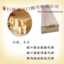 供应原木进口代理公司电话,广东原木进口代理公司电话,原木进口代理