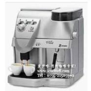 供应Saeco villa咖啡机|深圳咖啡机Saecovilla