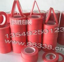 供应红色高温美纹纸胶卷价格