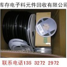 供应电子元件回收批发