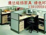 供应北京办公家具定做书柜定做屏风隔断
